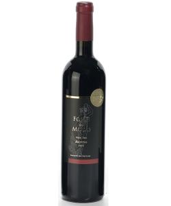 Vinho Fonte das Moças Reserva 2004 (Lisboa)